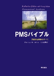 pmsimage-s